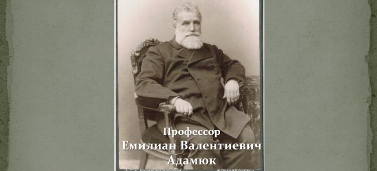 Казанская офтальмологическая школа
