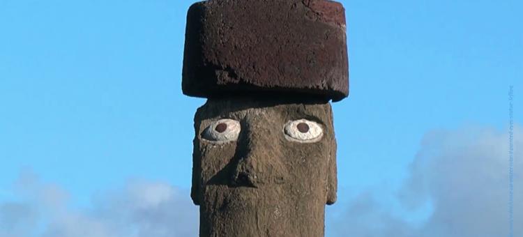 Глаз Портала