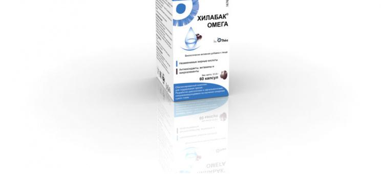 Хилабак®Омега Hylabak Omega БАД для глаз