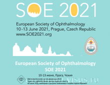 SOE 2021 European Society of Ophthalmology 10-13 июня