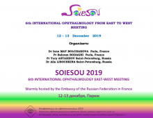 SOIESOU 2019 6th International Ophthalmology East-West meeting