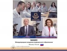 МАМО Учеба по офтальмологии